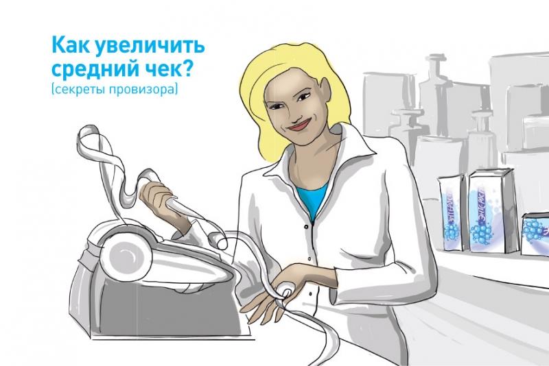 Февраля, открытки о аптеке